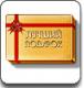 НевоСофт Лучший подарок