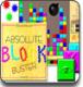 НевоСофт Блок Бастер