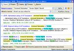 Диски и файлы Поиск документов Архивариус 3000