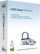 Безопасность Операционные системы ALT Linux 4.0 Server