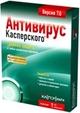 Стиль жизни Лидеры продаж Антивирус Касперского 7.0 Электронная версия