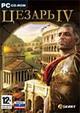 Игры и развлечения Игры-стратегии Цезарь IV