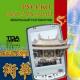 TDA-Speak.PDA. Русско-китайский мобильный разговорник для КПК (электронная версия)