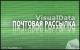 VisualData VisualData Почтовая рассылка