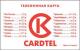 Cardtel CARDTEL