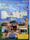 Регистратор маршрутов путешественника i-gotU MA-GPS1 (USB интерфейс)