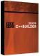C++Builder 2009