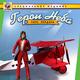 Fly-Games Герои Неба: Небо Вердена (электронная версия)