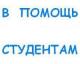 Осокин Андрей Владимирович Балка