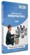 ФИЗИКОН Подготовка к ЕГЭ. Информатика (2014)
