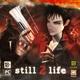 Акелла Still Life 2  (электронная версия)