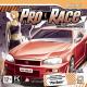 Акелла PRO-RACE: Запредельная Скорость (электронная версия)