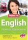 New Media Generation Видеокурс: Английский — тренируем произношение