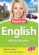 New Media Generation Видеокурс: Английский — легко начать!