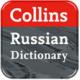 Paragon Software (SHDD) Английские словари Collins для Mac OS