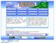 megainformatic emailer cms