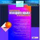 МАГНАМЕДИА Тестовый комплекс. Грамматика немецкого языка и упражнения к ней. Тагиль И.П.
