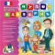 МАГНАМЕДИА Чудо-словарик: французский для детей