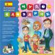 МАГНАМЕДИА Чудо-словарик: Испанский для детей