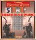 Интерактивный тренажер по математике для пятого класса к учебнику С.М. Никольского