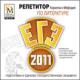 Репетитор по литературе Кирилла и Мефодия 2011