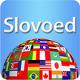 Slovoed Express для мобильных: шведский словарный пакет
