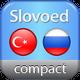 Изображение программы: Турецко-русский словарь Slovoed 2.0 для UIQ 3.0 (Paragon Software (SHDD))