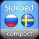 Шведско-русский и русско-шведский Словарь Slovoed 4.0 для S60