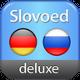 Немецко-русский и русско-немецкий словарь Slovoed для Windows Mobile