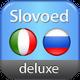 Итальянско-русский словарь Slovoed Deluxe со звуковым модулем 4.0