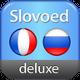 Французско-русско-французский словарь Slovoed 4.0