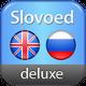 Русско-англо-русский словарь Slovoed 6.0 для Palm OS