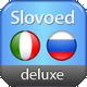 Итальянско-русский словарь Slovoed для Windows Mobile