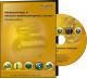 DVD «Аккумуляторы и насосно-аккумуляторные станции. Принципы работы»