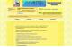МегаИнформатик megainformatic cms e-shop