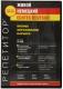 Живой Немецкий — Echtes Deutsch. Выпуск Бизнес, образование, карьера. Электронная версия для скачивания