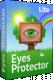 EyesProtector Lite (Защитник Глаз Упрощённый)