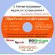 Шагжин Булат Саянович Модуль (Обработка) 1С 8 «Автоматическое почтовое уведомление пользователей о снижении остатков ниже минимальных резервов»
