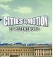 Cities in Motion St Petersburg (электронная версия)