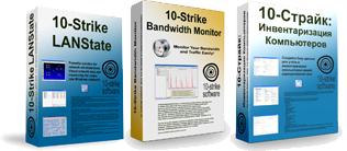 10-Страйк: Базовый набор программ администратора 100