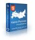 Изображение программы: Интерактивная HTML5 карта России. Федеральные округа (Fla-shop.com)