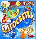Интерактивная игра «Кругосветка» 2.0