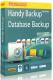 Новософт Бэкап Database для Handy Backup