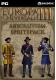 Europa Universalis III: Absolutism Sprite Pack (электронная версия)