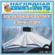 Изображение программы: Безопасное вождение автомобиля в сложных условиях. НТБ-17 (Тихомиров Олег Игоревич)