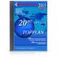 TopPlan Office Pro 2013