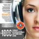 МАГНАМЕДИА Аудиокурсы/За рулем. «1000 самых используемых английских слов». Серебряный запас слов