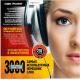 Купить Аудиокурсы/За рулем. «3000 самых используемых немецких слов». Платиновый запас слов