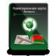 Пакет навигационных карт «Республика Беларусь» для программы «Навител Навигатор»