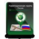NAVITEL® Навигационная карта «РОССИЯ» для программы «Навител Навигатор»